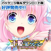 ANIM「七姫コレクション Princess Collection」を応援中!
