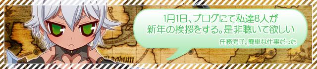 「七姫コレクション Princess Collection」ボイス予告