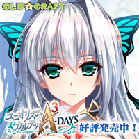 ユニオリズム・カルテットA3-DAYS